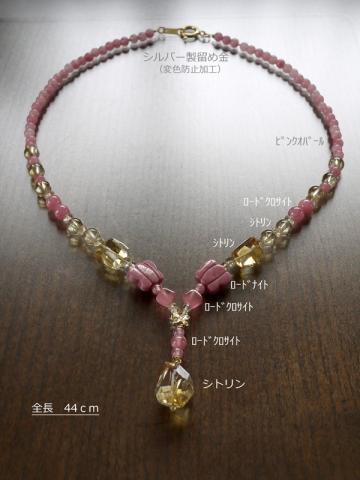 ピンク黄色N (1)