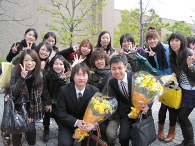 09年度卒業式