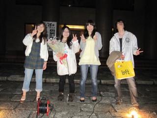 2010tane2.jpg