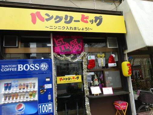13-nakaku-w2.jpg