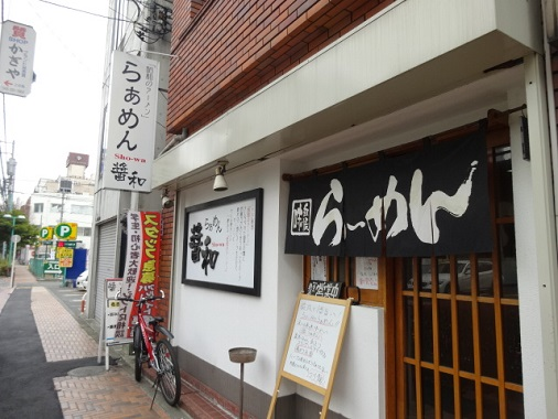 13-nakaku-w3.jpg