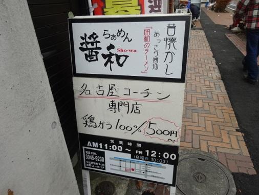 13-nakaku-w4.jpg