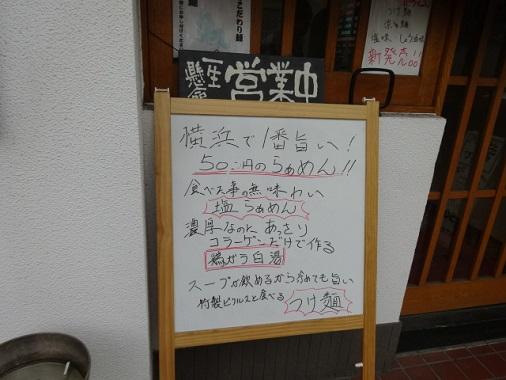 13-nakaku-w5.jpg