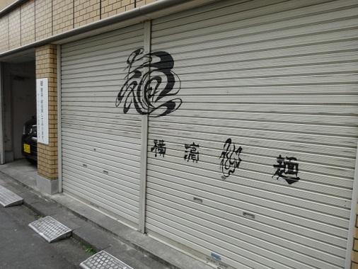 13-nakaku-w7.jpg