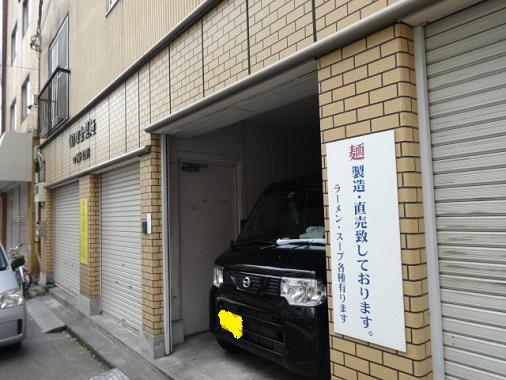 13-nakaku-w8.jpg