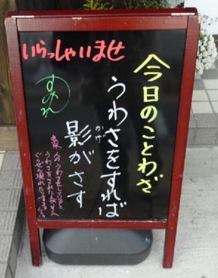 omutoma24.jpg