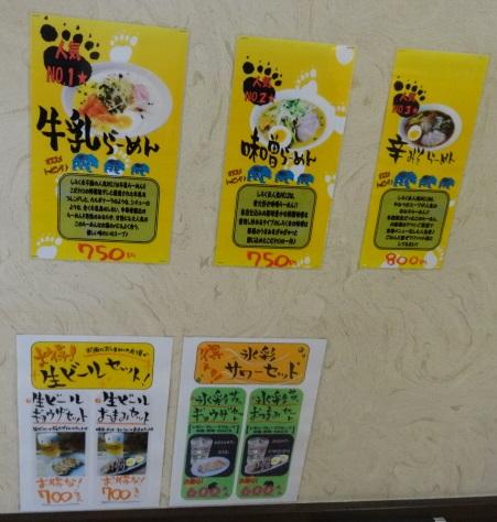 sirokuma-s10.jpg