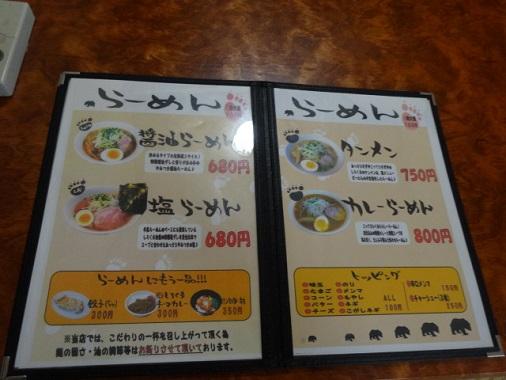 sirokuma-s14.jpg