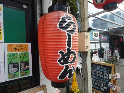 sirokuma-s7.jpg