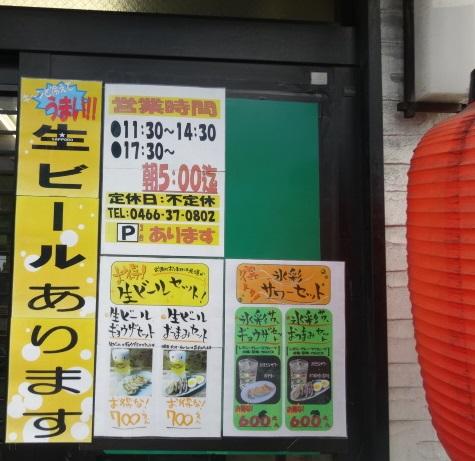 sirokuma-s8.jpg
