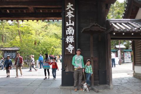 2013春京都 526