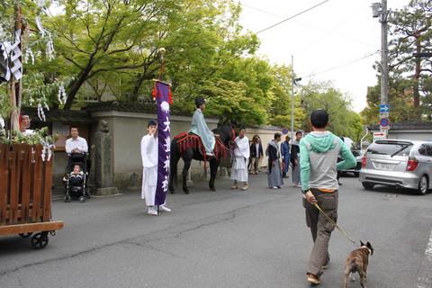 2013春京都 643