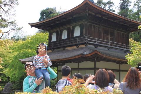 2013春京都 759