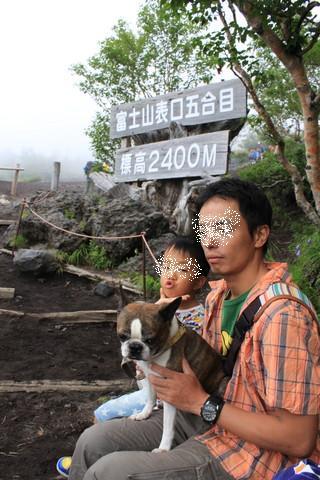 静岡旅行2013夏 588