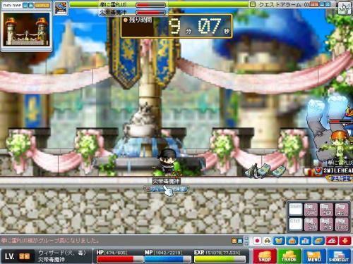 Maple100524_020624.jpg