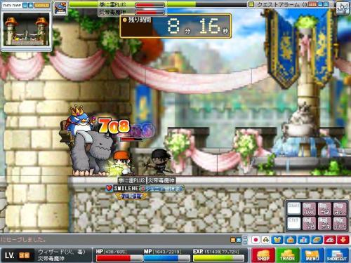 Maple100524_020715.jpg