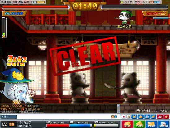 Maple100601_200551.jpg