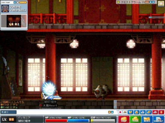 Maple100601_200736.jpg