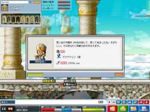 Maple100617_183820.jpg