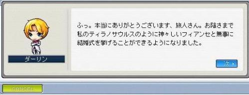 Maple100630_002435.jpg