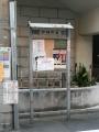 0101文京ー戸崎 (1)