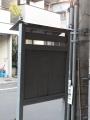 0101文京ー戸崎 (6)