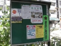0104文京ー白山 (1)