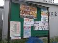 0105文京ー京華通り (1)