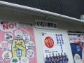 0202文京ー小石川表町 (2)