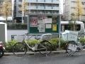 0201文京-初音町 (2)