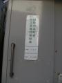0204文京ー柳町中央 (2)