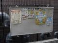 0204文京ー柳町中央 (3)