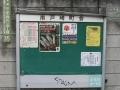 0207文京ー南戸崎 (2)