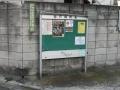 0207文京ー南戸崎 (1)