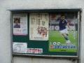 0302文京ー富坂二丁目 (1)