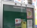 0304文京-春日町三丁目 (2)