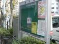 0304文京-春日町三丁目 (1)