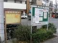 0303文京ー表町 (1)