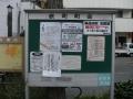 0303文京ー表町 (2)