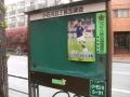 0405文京-小石川五丁目互楽
