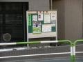 0504文京ー道和 (1)