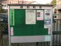0504文京ー道和 (2)