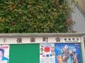 0505後楽 (2)
