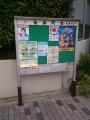 0505後楽 (1)