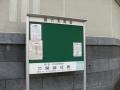 0602文京ー第六天 (1)