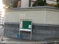 0602文京ー第六天 (2)