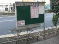 0601文京ー春日二丁目 (1)