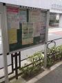 0605西江戸川 (1)