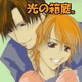 惣也(そーや)