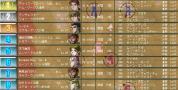 24クール第3戦TVP1枚目
